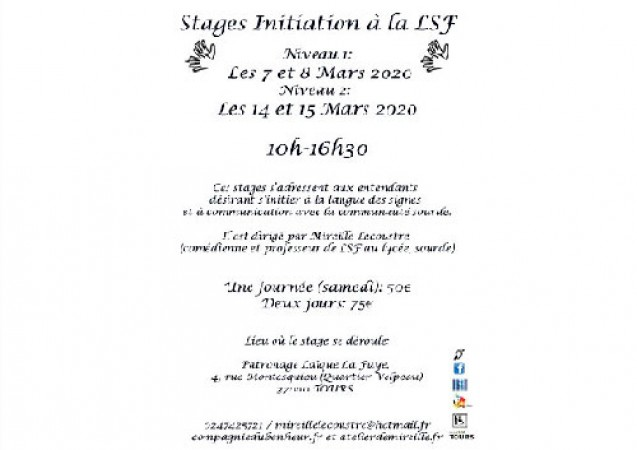 ATM-stage-initiation-LSF-2020-1